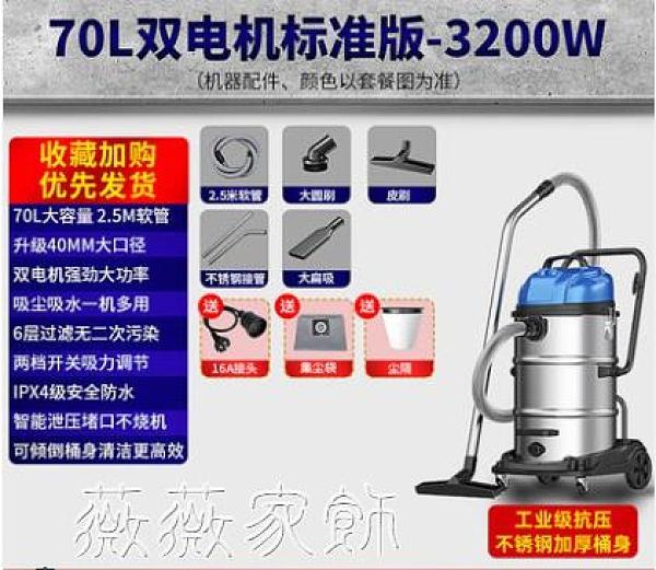 吸塵器 潔云吸塵器工業用工廠車間吸粉塵大型強力大功率商用大吸力吸塵機 薇薇MKS