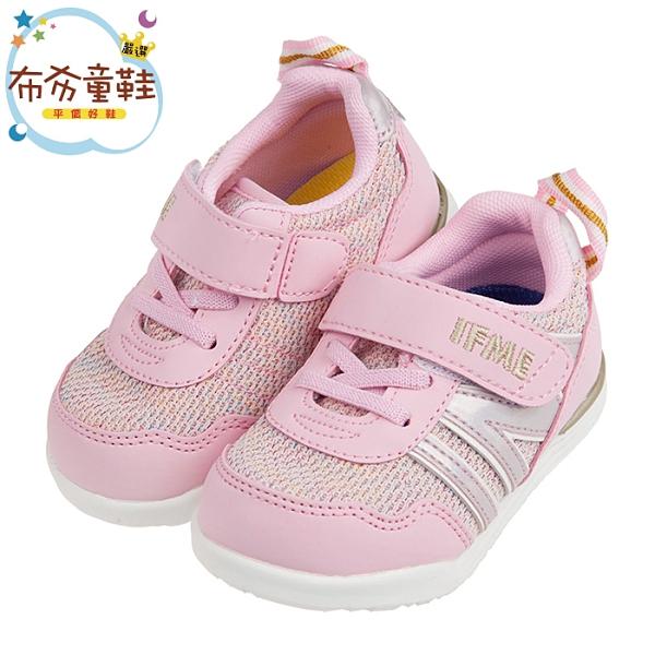《布布童鞋》日本IFME超輕量Light系列粉色寶寶機能學步鞋(12.5~15公分) [ P0Q202G ]