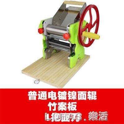 壓麵機家用麵條機小型手動多功能餃子皮機搟麵機不銹鋼 NMS 夏洛特居家名品