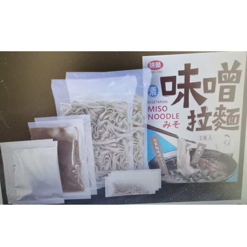 [玉山最低網] 味榮食品  味噌拉麵(葷)*3盒+味噌拉麵(素)*3盒