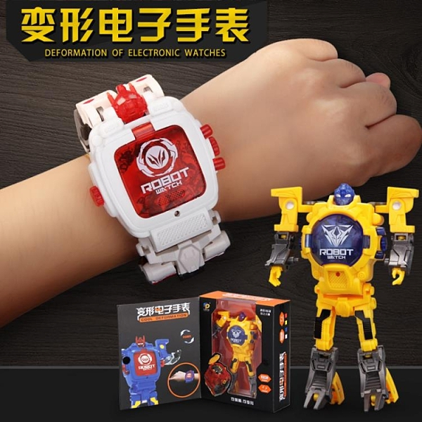 兒童手錶4玩具變形金剛5機器人9卡通個性電子表男孩益智3-6周歲7 一木良品