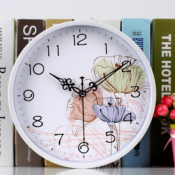 卡通兒童房掛鐘表靜音客廳鐘表可愛卡通臥室石英鐘幼兒園教室掛鐘QM 向日葵