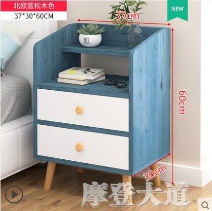 【夏日上新!】北歐床頭櫃置物架簡約現代臥室床邊小櫃子經濟型儲物櫃床頭收納櫃