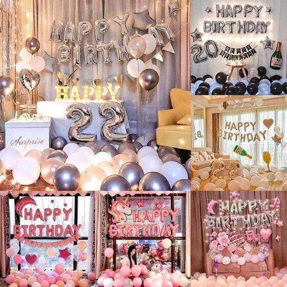 氣球 網紅趴體周歲快樂生日裝飾品氣球男生派對女孩浪漫場景布置背景牆