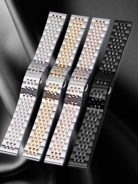 海無限金屬手表帶精鋼不銹鋼鋼帶男女士表鏈代用天梭卡西歐浪琴dw