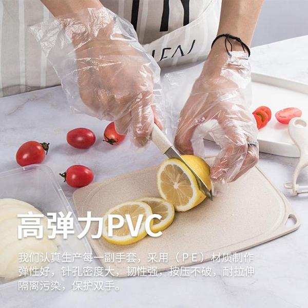 防護加厚一次性手套餐飲手膜