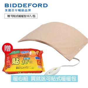 【美國BIDDEFORD】舒適型乾溼兩用熱敷墊+可貼式暖暖包FH90_