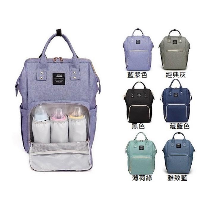 【Heine 海恩】WIN-182多功能媽媽包 後背包 旅行包 防盜防潑水包包 流行女包 媽咪包 育兒包 待產包