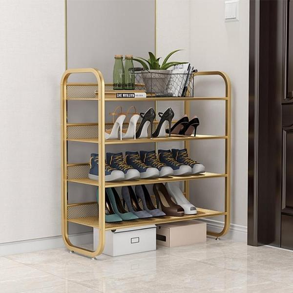 鞋櫃 家用室內好看多層經濟型鞋架子門口省空間置物架鞋子收納神器 港仔會社