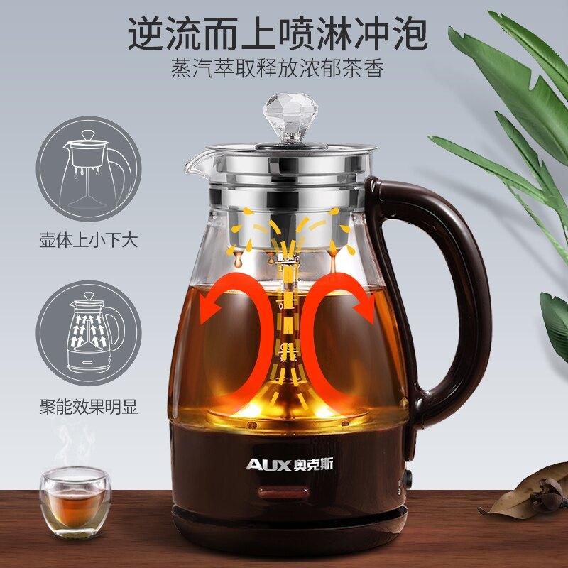奧克斯煮茶器蒸汽黑茶普洱玻璃養生花茶電熱 雙十一