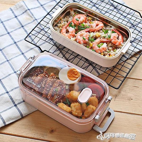 便当盒 日式不銹鋼飯盒便當盒成人學生食堂帶蓋簡約韓國微波爐健身餐盒 Cocoa