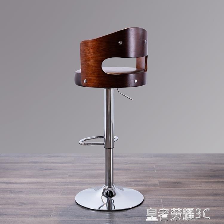 吧臺椅實木吧臺椅酒吧椅家用靠背椅升降旋轉高腳凳現代簡約收銀前臺椅子YTL 全館特惠9折
