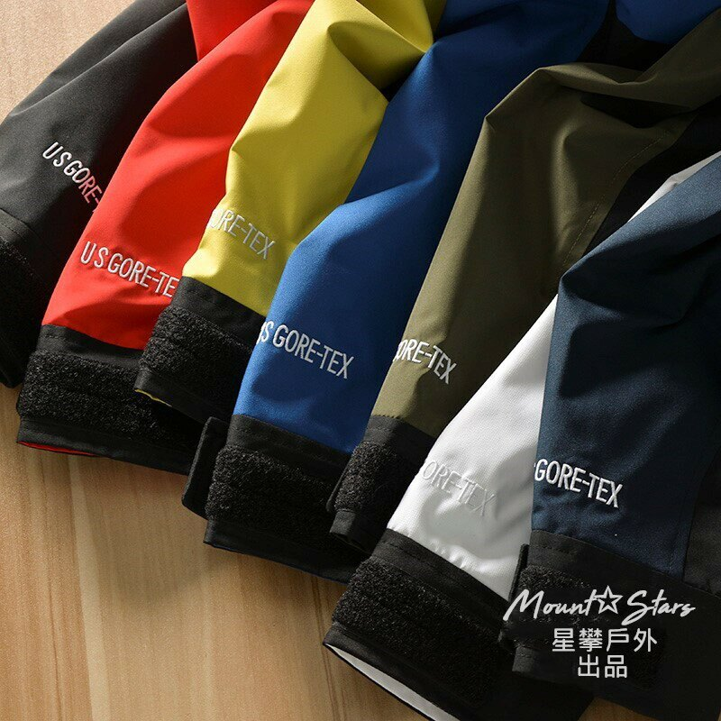 星攀戶外✩UJM+GoreTex.登山潮牌同款復刻防水外套.可當雨衣.工廠出清 春秋款防水壓膠