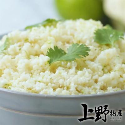 【上野物產】比利時直送 低醣健康花椰菜米(250g±10%/包)x15