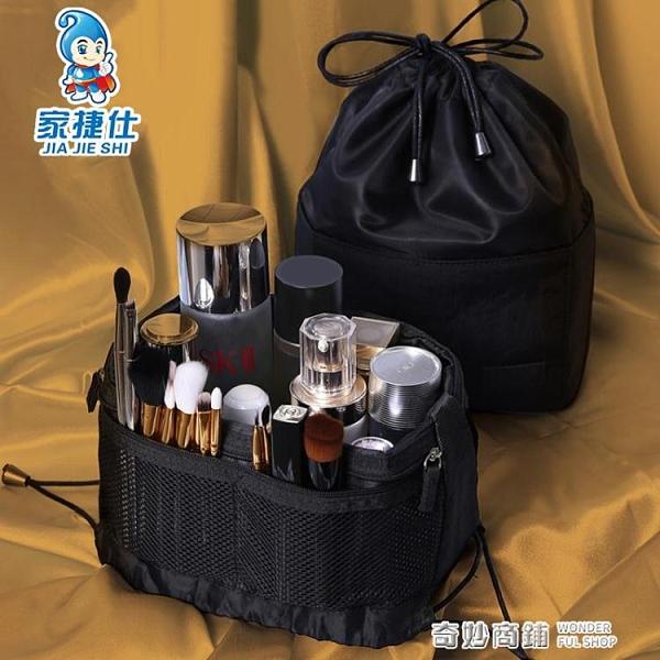 化妝品收納包大容量女便攜小號手提化妝袋口紅刷旅行洗漱包收納盒【全館免運】