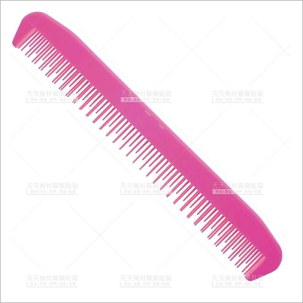 貝印HGC401頭皮按摩增豔扁梳子-粉[43750]