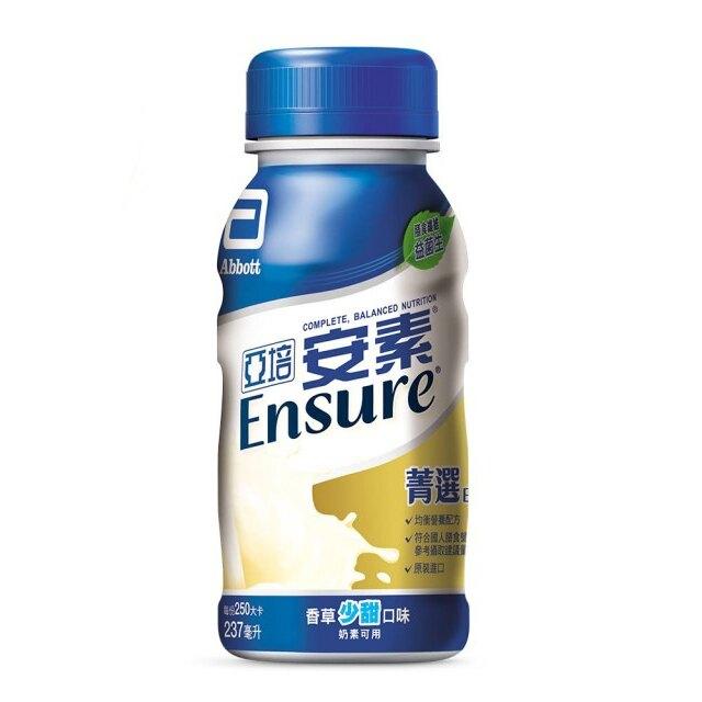 亞培 安素香草少甜菁選隨身瓶(237mlX24瓶) x2箱(組合價)