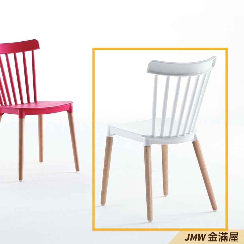 44cm 休閒椅 北歐工業風 書桌椅 長凳 實木椅 皮椅布椅 餐廳吧檯椅 會議椅金滿屋g923-