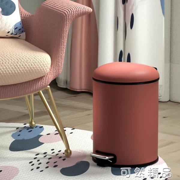 北歐風垃圾桶創意有蓋客廳家用廚房廁所不銹鋼腳踏式臥室簡約 雙12全館免運
