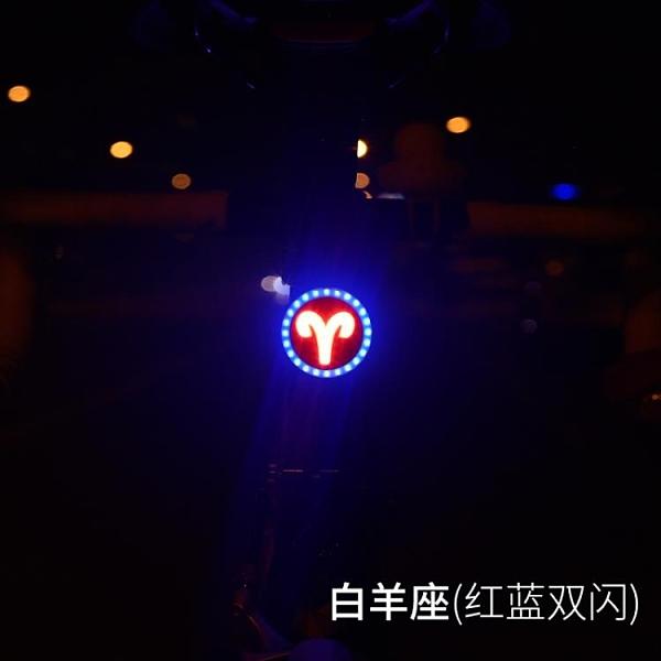 車燈 腳踏車燈山地車尾燈 一木良品