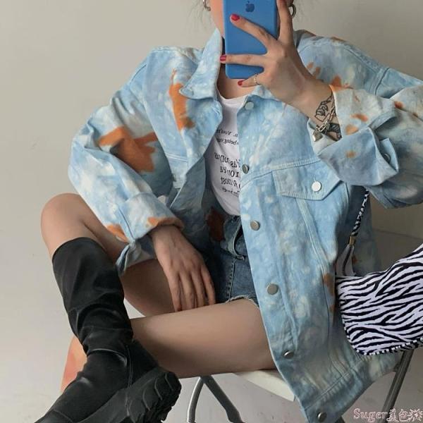 牛仔外套復古港風chic新款寬鬆藍天白云印花牛仔外套韓版長袖上衣女潮 suger 新品