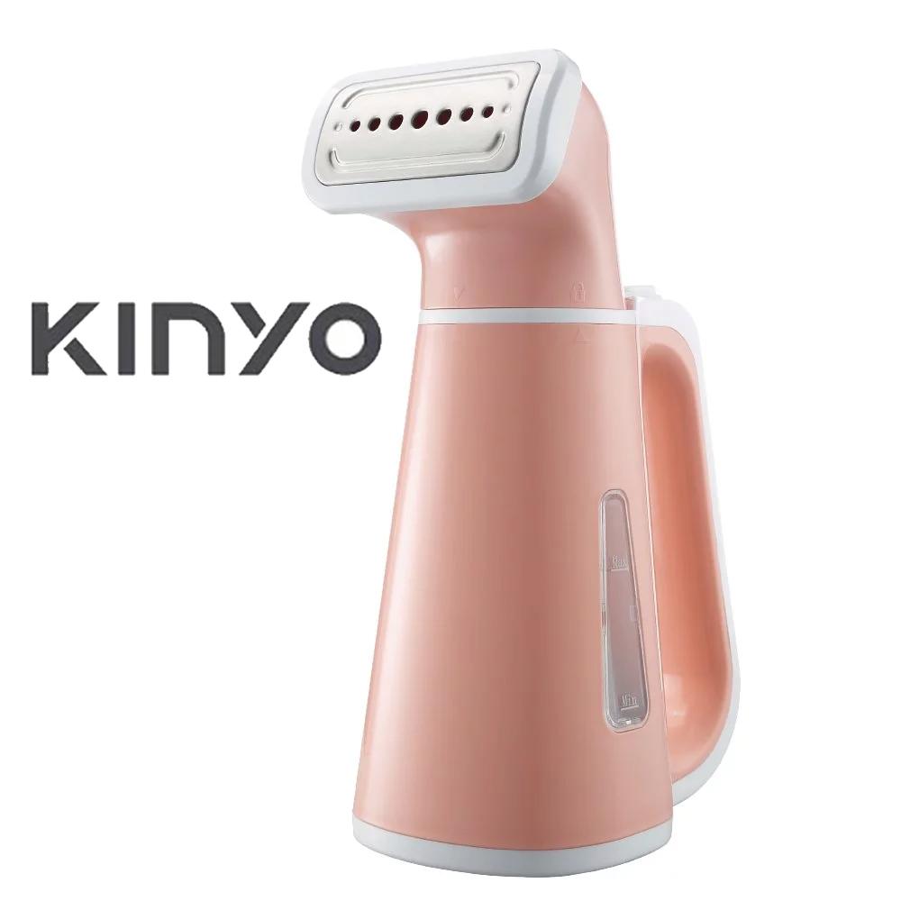 【KINYO】手持小巧蒸氣掛燙機-粉色 HMH8460