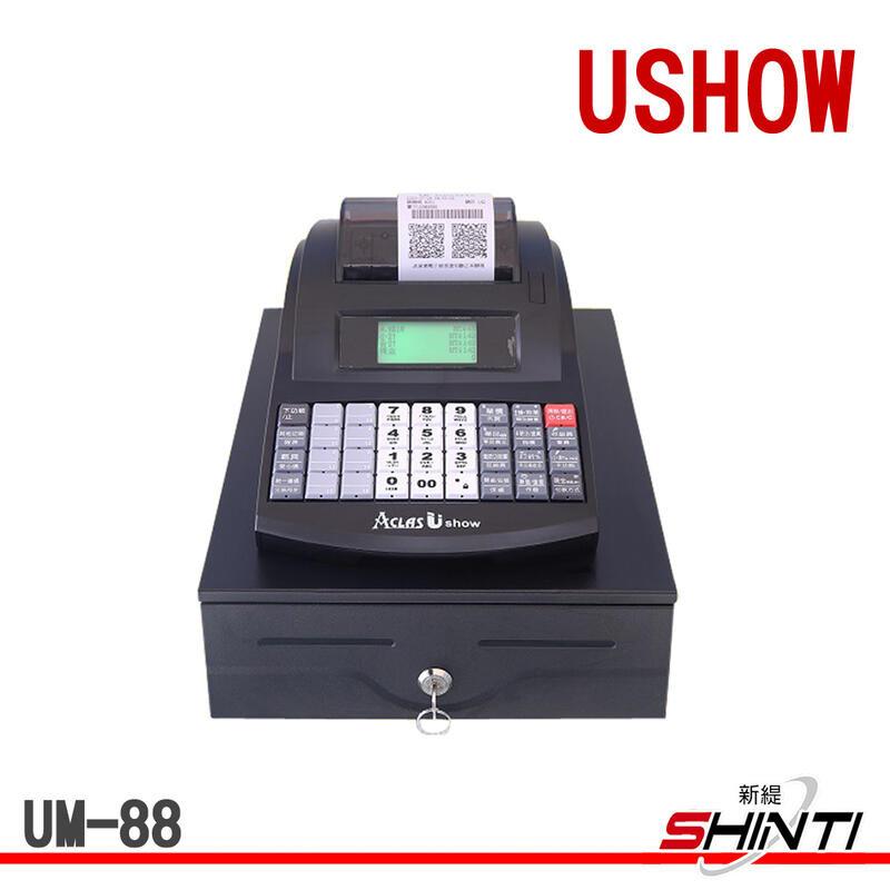 贈空白紙捲5捲ushow um-88 收據機 電子發票收據兩用 發票缺紙偵測 作廢自動重開 另