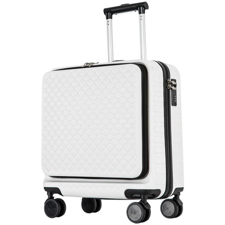 行李箱ins網紅迷你輕便小型拉桿密碼旅行登機箱子女18小號皮20男