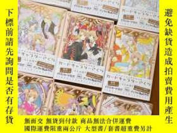 二手書博民逛書店魔卡少女櫻罕見庫洛魔法使 CLAMP 日文原版Y280442 CLAMP 講談社