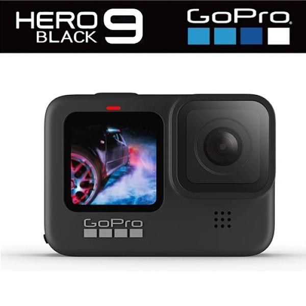 【台灣公司貨+24期0利率】GoPro HERO9 Black 全方位運動攝影機 (1年保固) CHDHX-901-LW