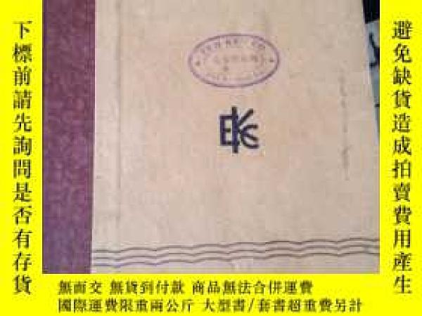 二手書博民逛書店罕見柯達配方書(1948年三版)Y220588 海柯達公司發行 海柯達公司發行 出版1948
