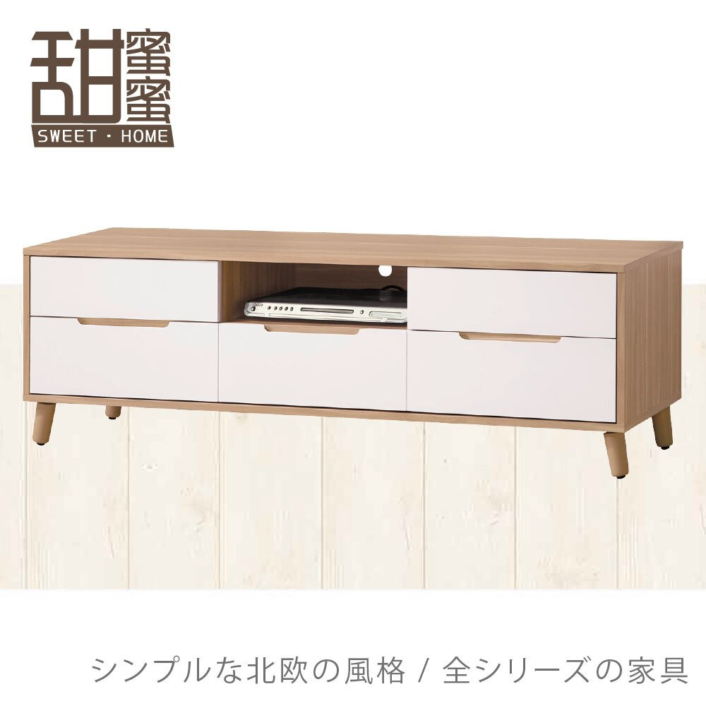 《甜蜜蜜》倫恩雙色5尺長櫃/電視櫃