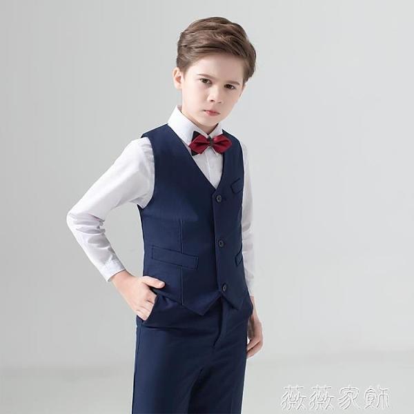 花童禮服 兒童西裝套裝三件套花童禮服鋼琴演出服馬甲男孩小主持人男童西服 薇薇
