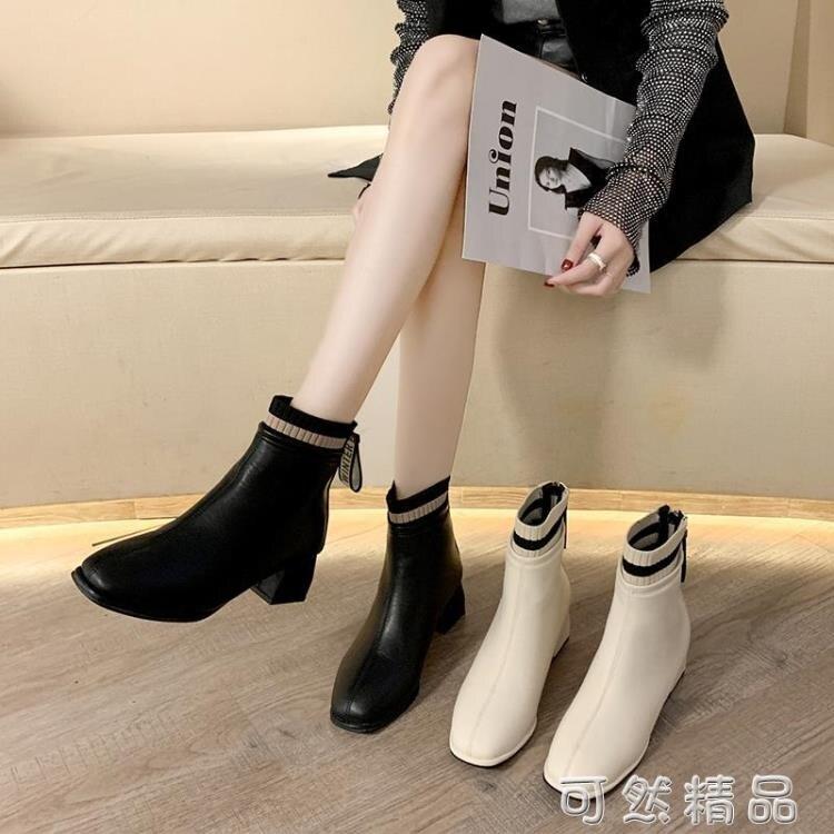 網紅瘦瘦靴粗跟馬丁靴秋冬季新款加絨方頭小短靴冬季百搭女鞋 秋冬新品特惠