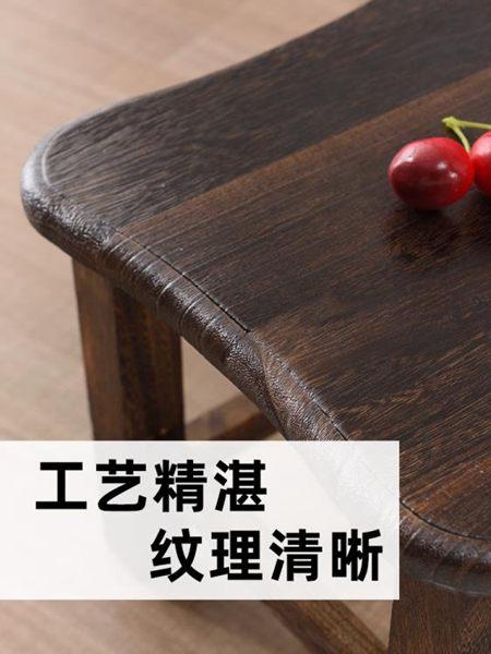 換鞋椅 實木小凳子家用成人客廳小板凳茶幾小木凳實木換鞋凳創意兒童椅子全館促銷限時折扣