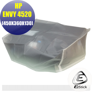 印表機防塵套 HP Envy 4520 通用型 P23 (450X360X130)