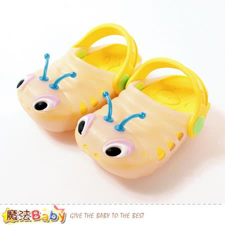 魔法Baby  寶寶鞋 果凍色Q版防水輕便童鞋