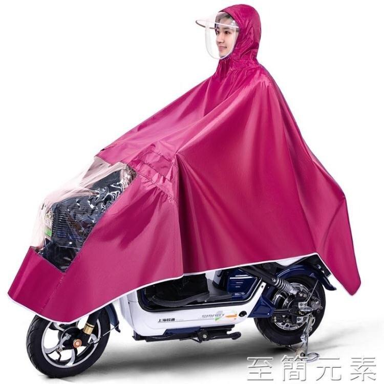 電動摩托車雨衣單人男女成人騎行電瓶自行車單雙帽檐騎車雨披