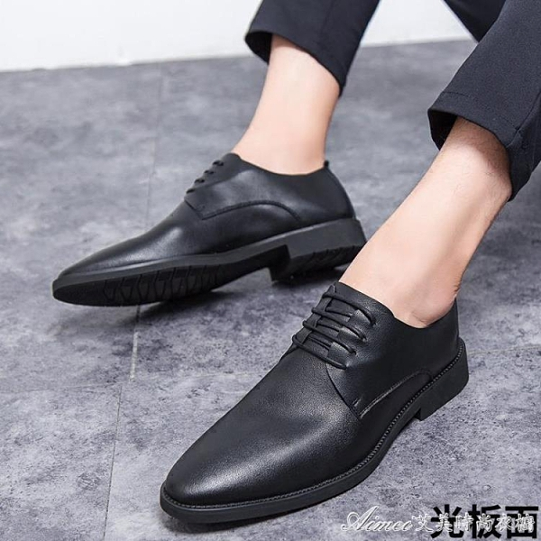 休閒皮鞋男生皮鞋潮流韓版青年商務正裝軟面皮軟底夏季工作男皮鞋 快速出貨