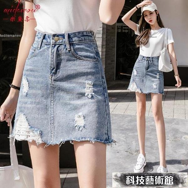 年夏季新款高腰防走光破洞a字款包臀裙褲牛仔半身裙女短裙子 交換禮物