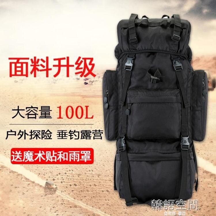 樂天優選 戶外登山包旅游男女雙肩背包旅行包大容量軍迷戰術迷彩單兵07背囊