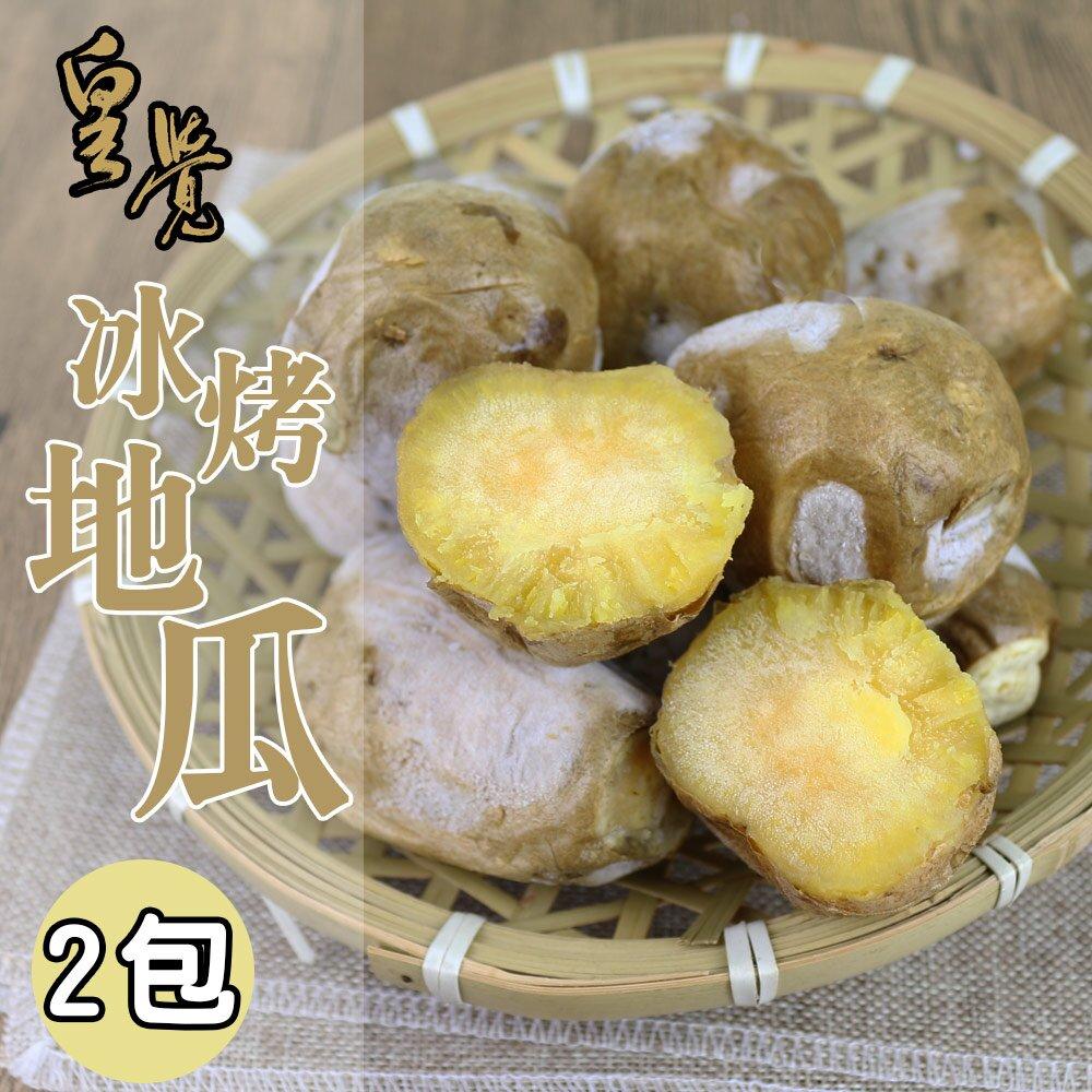 皇覺 冷凍冰烤地瓜番薯/冰心地瓜番薯2包(3KG/包)