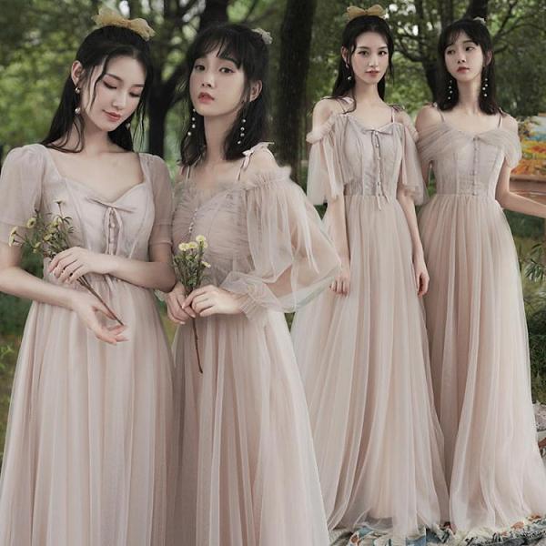 伴娘服仙氣質2020年新款夏顯瘦遮肉姐妹裙伴娘團閨蜜晚禮服裙長款