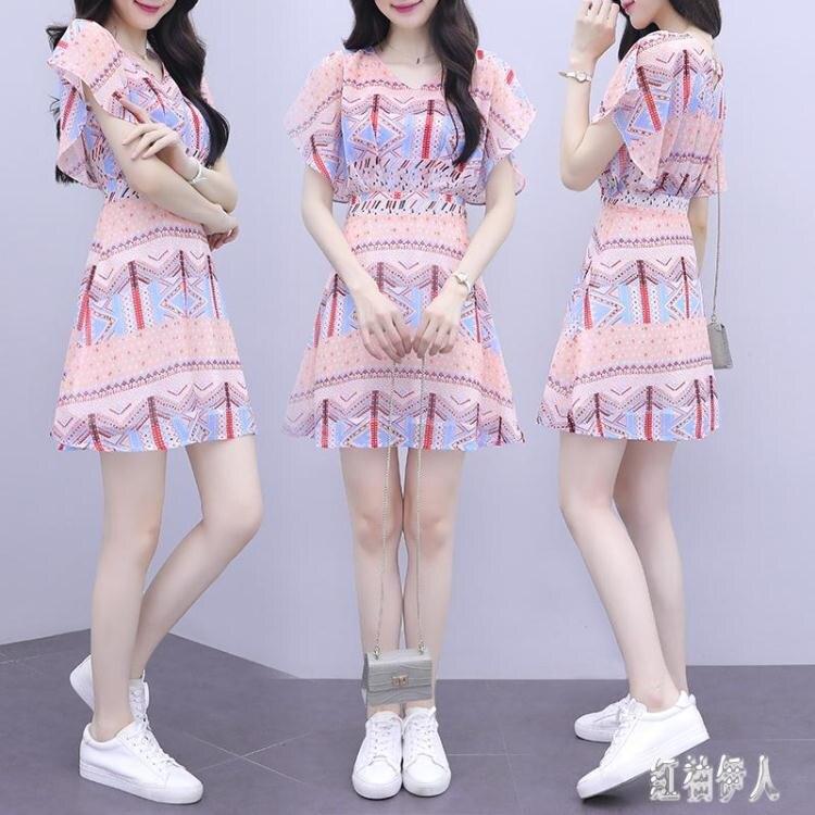 夏天雪紡A字洋裝碎花短袖連身裙女夏2020夏季新款小個子氣質夏裝裙子 LR26050夏洛特居家名品