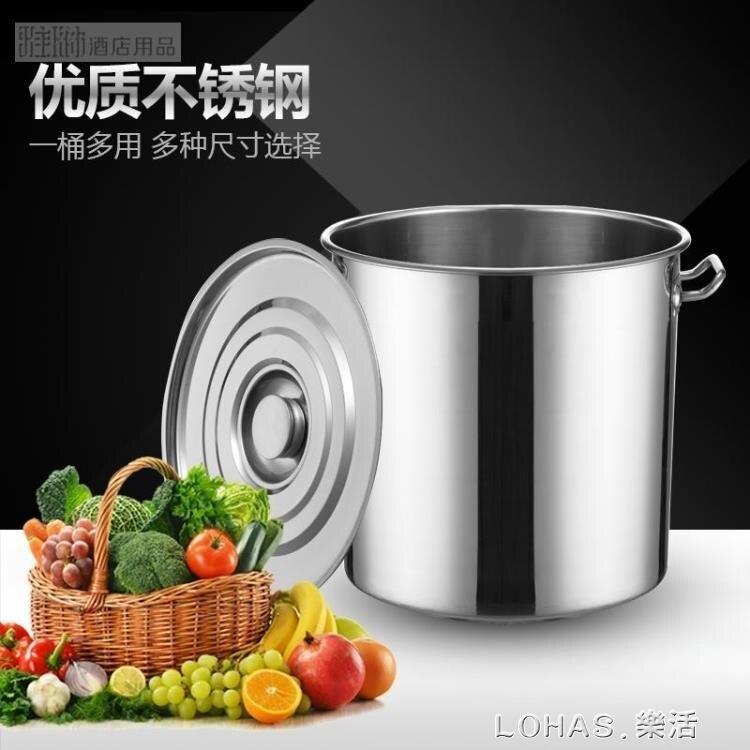 特厚不銹鋼奶茶桶大容量帶蓋湯桶商用水桶油桶圓桶湯鍋奶茶店用品 夏洛特居家名品