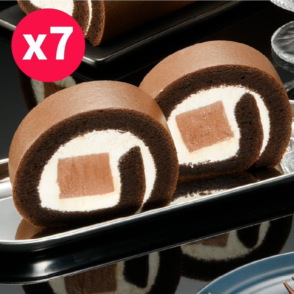 【亞尼克】巧克力雪糕生乳捲(BT21) x7件