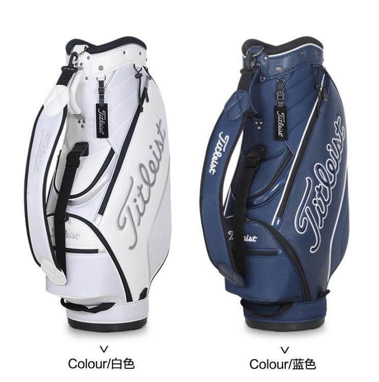 高爾夫球包 男女通用高爾夫球袋 標準球桿包 防水輕便耐用 樂樂百貨