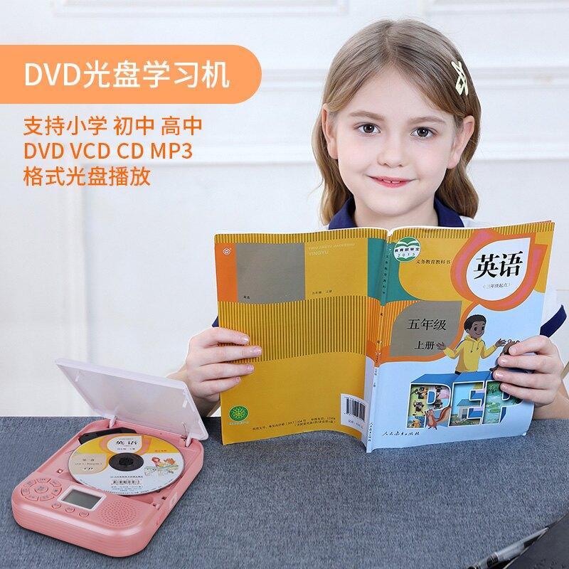 CD機 DVD播放機便攜式CD機學生隨身聽英語MP3光盤播放器轉錄復讀機 HH4966