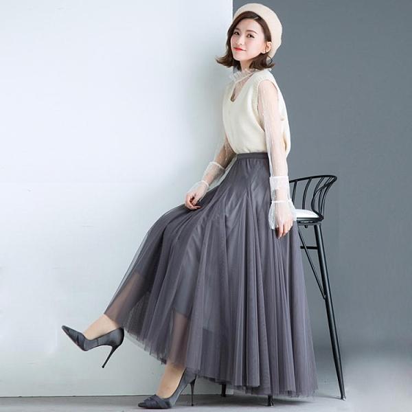 紗裙 網紗半身裙大擺紗裙女莎莎裙黑色顯瘦垂感中長款長裙超仙秋季裙子 韓國時尚週 免運