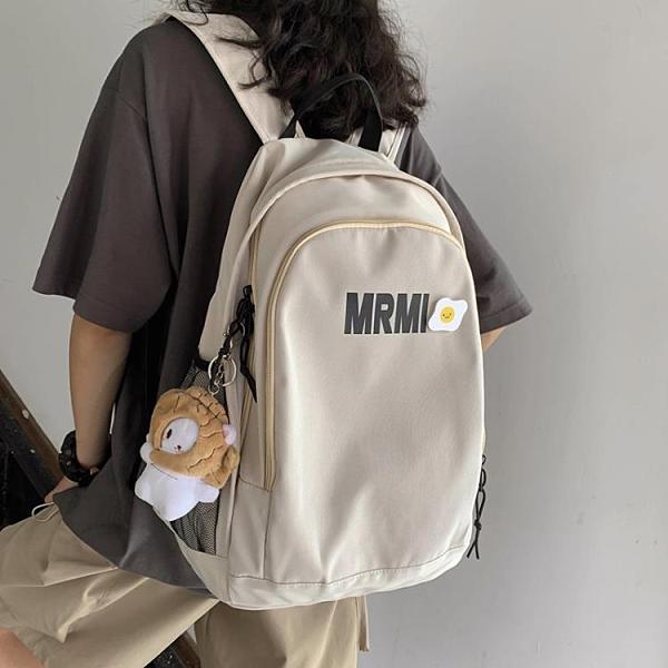後背包女 雙肩包2020年新款大容量女韓版百搭高中大學生背包bf風古著感書包